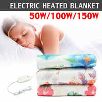 3/2/1 person Thermostat Electric Blanket Heater Warmer Pads Body Heating Blanket Soft Polyester Floral Printed Bedroom Blankets