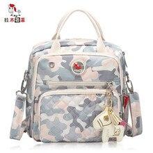Новинка, сумка для подгузников с гуманным дизайном, простая модная детская сумка, сумка для беременных с несколькими карманами для младенцев, Bolsa Infantil