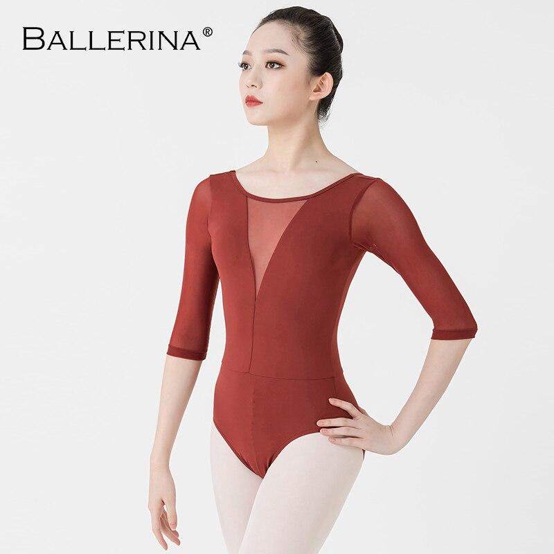 バレエレオタード女性のダンスウェアバレエ costumeprofessional トレーニング体操 adulto レオタードバレリーナ 5901バレエ   -