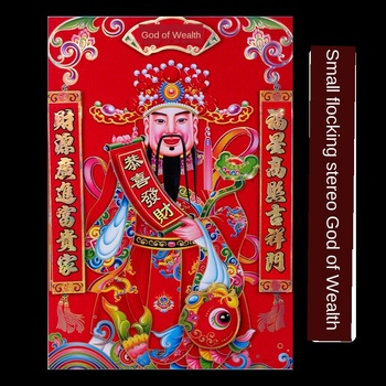 God Of Wealth To Festival Door Sticker Living Room Stereo Wall Gold Flocking