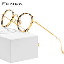 FONEX กรอบแว่นตา TITANIUM กรอบแว่นตาผู้ชายผู้หญิงใหม่ VINTAGE รอบ Ultralight แว่นตาสายตาสั้นสายตาสั้นกรอบแว่นตา