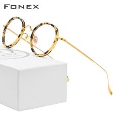FONEX titanyum gözlük çerçeve erkekler kadınlar yeni Vintage yuvarlak Ultralight gözlük reçete miyopi gözlük çerçeveleri gözlük