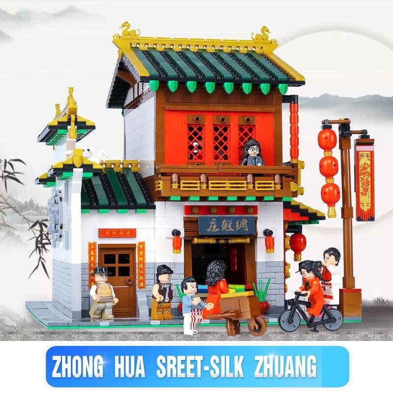DHL 01001 Compatibel met Legoing MOC Chinese Street Building De Zijde en Satijn Winkel Set Bouwstenen Bricks Kinderen Speelgoed gift-in Blokken van Speelgoed & Hobbies op  Groep 3