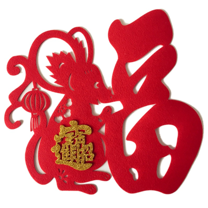 2020 Chinese New Year Of Rat Felt Wall Stickers Door Sticker, Wedding Non-woven Spring Festival Blessing Sticker For Home Decor