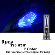 5pc 7Color For Ford ranger Mondeo Kuga Fiat 500 Abarth Nissan Ashqai Jeep Wrangler JK Car Clearance License Crystal T10 led Lamp