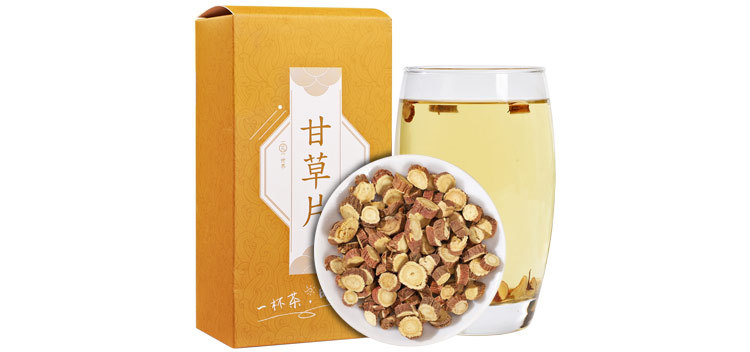250g one carton of liquorice tablets for invigorating qi and invigorating spleen 5