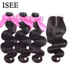 Vücut dalga İnsan saç paketler kapatma ile ISEE saç demetleri ile Frontal brezilyalı vücut dalga saç örgü demetleri ile kapatma