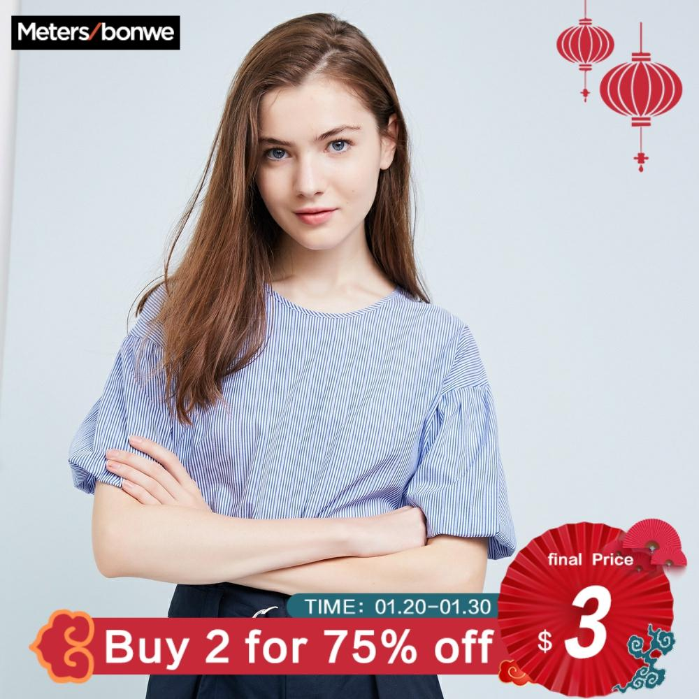Metersbonwe Women Striped Blue Blouses 2019 Fashion OL Half Puff Sleeves Sliming  Office Lady Blouse Smart Shirt Casual Tops