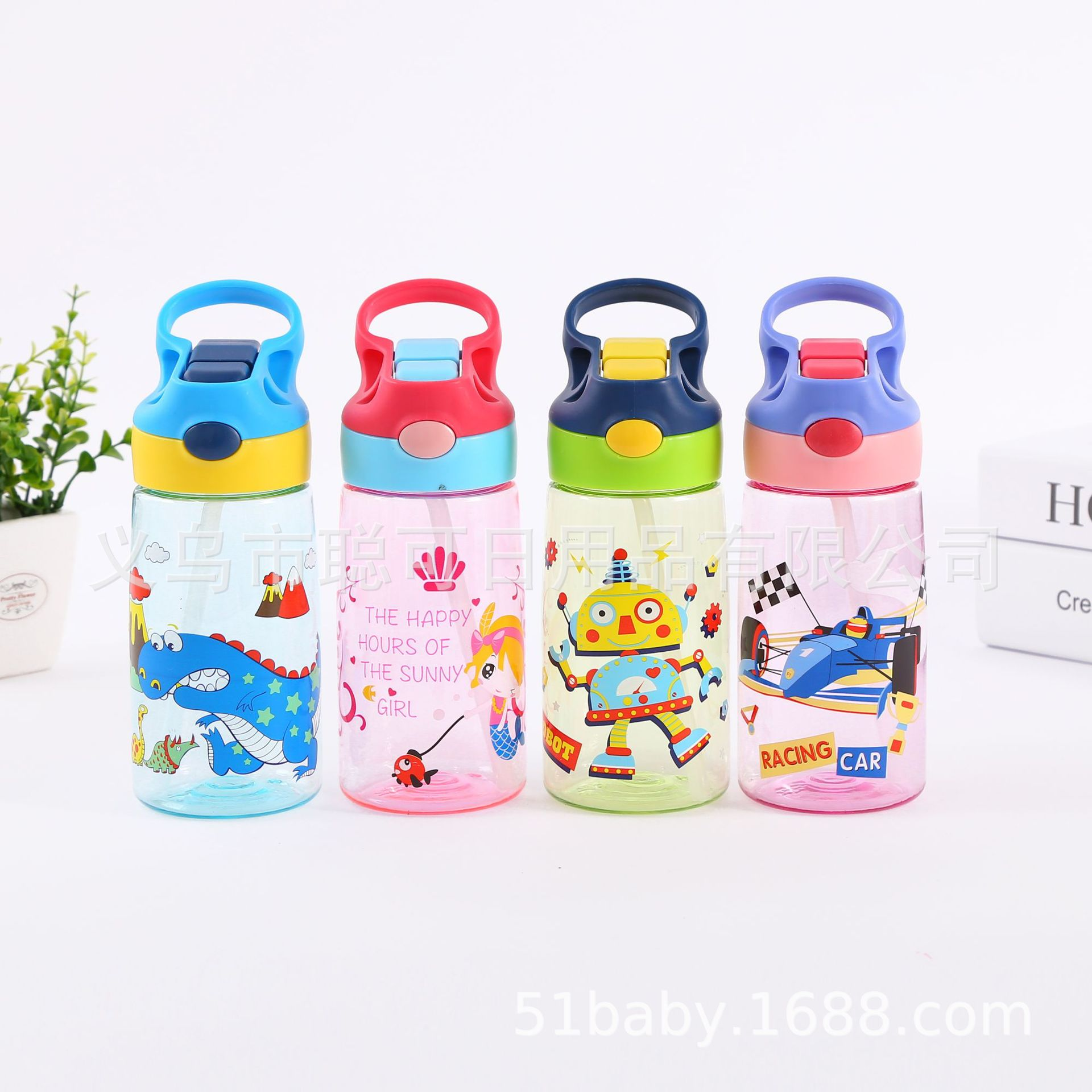 2019 New Style Children's Plastic Straw Cup Contigo Water Cup Cartoon Kindergarten Sippy Cup Sub-Sippy Cup
