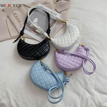 Women Small Hobo Messenger Handbag PU Portable Crescent Shoulder Underarm Bag Fashion Exquisite Shopping Bag(China)