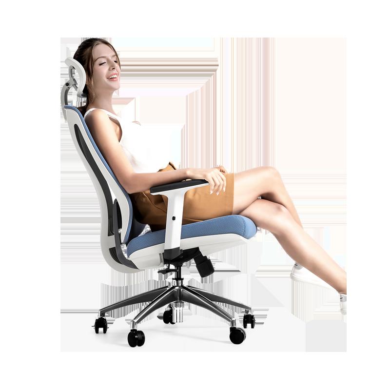Ergonomic Chair Computer Chair Household Swivel Chair Waist Guard Boss Chair Office Chair Electronic Game Chair
