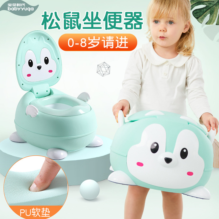 New Products Children Training Small Chamber Pot Baby Toilet Pedestal Pan Plastic Cartoon Toilet Infants Padded Potty