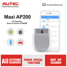Autel AP200 بلوتوث محول OBD2 ماسح الرادار الخاص بالسيارة أداة تشخيص أعطال سيارات السيارات لتقوم بها بنفسك رمز القارئ ل IOS أندرويد PK Maxicom MK808