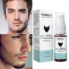 100% Natural Organic Face Beard Oil Soften Hair Growth Nourishing For Men Beard