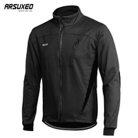 ARSUXEO Men Cycling Jacket Thermal Fleeces Winter Warm Up Bicycle Clothing Sports Coat MTB Bike Jersey Windproof Waterproof 16H