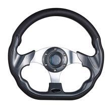 유니버설 카 레이싱 스티어링 휠 탄소 섬유 플랫 스티어링 휠 310mm 스포츠 표류 휠