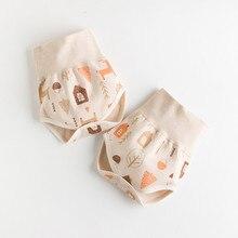Briefs Newborn Baby Summer Boy Cotton Shorts Belly-Protector Circumference Abdomen Bellyband