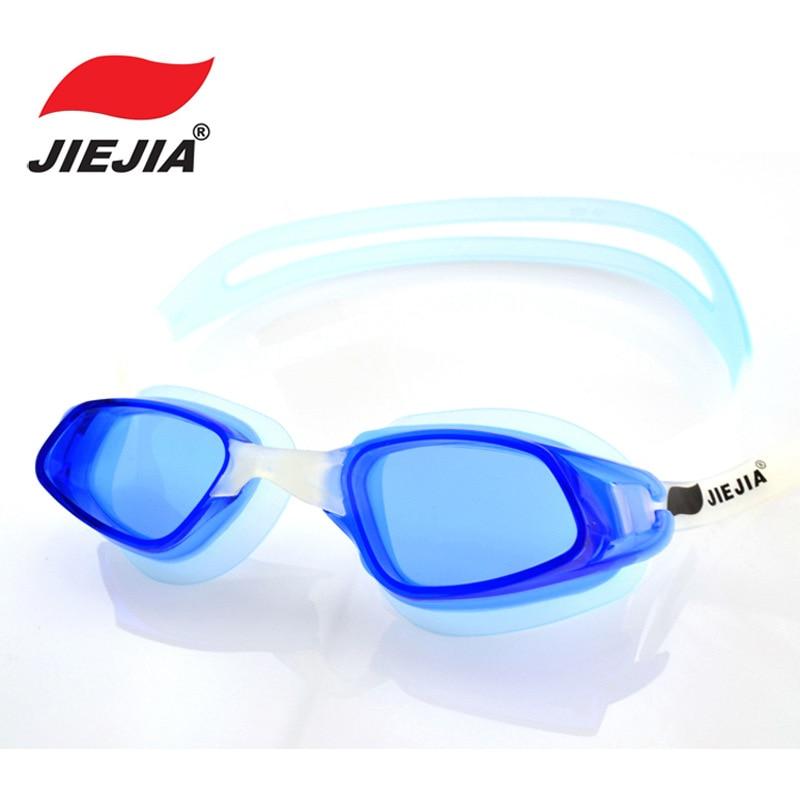 Jiejia/Usbnovel Children Swimming Goggles Big Boy Anti-fog Waterproof Glasses Big Box One-piece Men And Women GT10