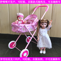 Baby Playhouse Toy Simulated Baby Trolley Doll Cart Pretend Play Furniture Toy Doll Stroller Dollhouse Miniature Furniture Toys