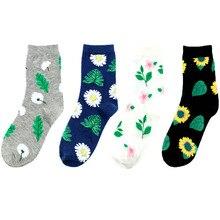 1 Pair Art Socks Cute Jacquard Plants Printing Pattern Women Korean Animal Cactus Socks Fashion Funny Sunflower Soft Socks