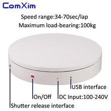 50cm Belasting 100KG Remote WIFI PC Passen Richting Snelheid Ondersteuning Sluiter Interface Fotografie Draaitafel Model Display Stand ComXim