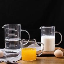 OTHERHOUSE 350/500 мл высокоборосиликатный стеклянный мерный стакан питьевое молоко измеряет прозрачный стакан кувшин измерительный инструмент для выпечки