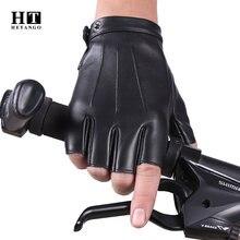 Перчатки мужские кожаные тактические защитные дышащие митенки