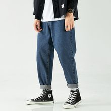 Spring Straight-Cut Jeans Men's Pendant Sense Loose Pants Loose-Fit Hong Kong Style Dad Pants Capri Versatile Japanese-style INS(China)