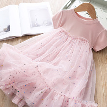 Girls Princess Dress 2020 Summer Sweet Mesh  for Girl Kids Party  Costumes Children Clothing Vestidos girl elegant party dress new summer kids tiered mesh dress sweet solid costumes princess suit children clothing 3 7y