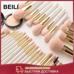 BEILI Pearl WhiteMakeupBrushesset Professional FoundationEyeshadowPowder brushes High quality Nano hair MakeupBrushes