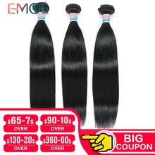 Emol Peruvian Straight Hair Bundles 100% Human Hair Extensions Non-Remy Hair Bundles Weave Double Weft