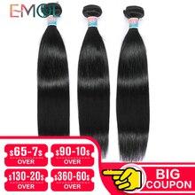 Emol Peruvian Straight Hair Bundles 100% Human Hair Extensions Non-Remy Hair Bundles Weave Double Weft