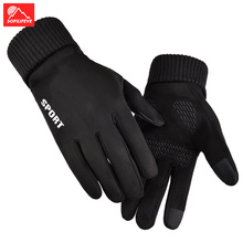 Touch screen Winter Cycling Gloves Men Women Warm Bike Bicycle Gloves Full Finger Thermal Winter Gloves Cold Weather Glove super cute cat style warm plush gloves for cold weather black pair
