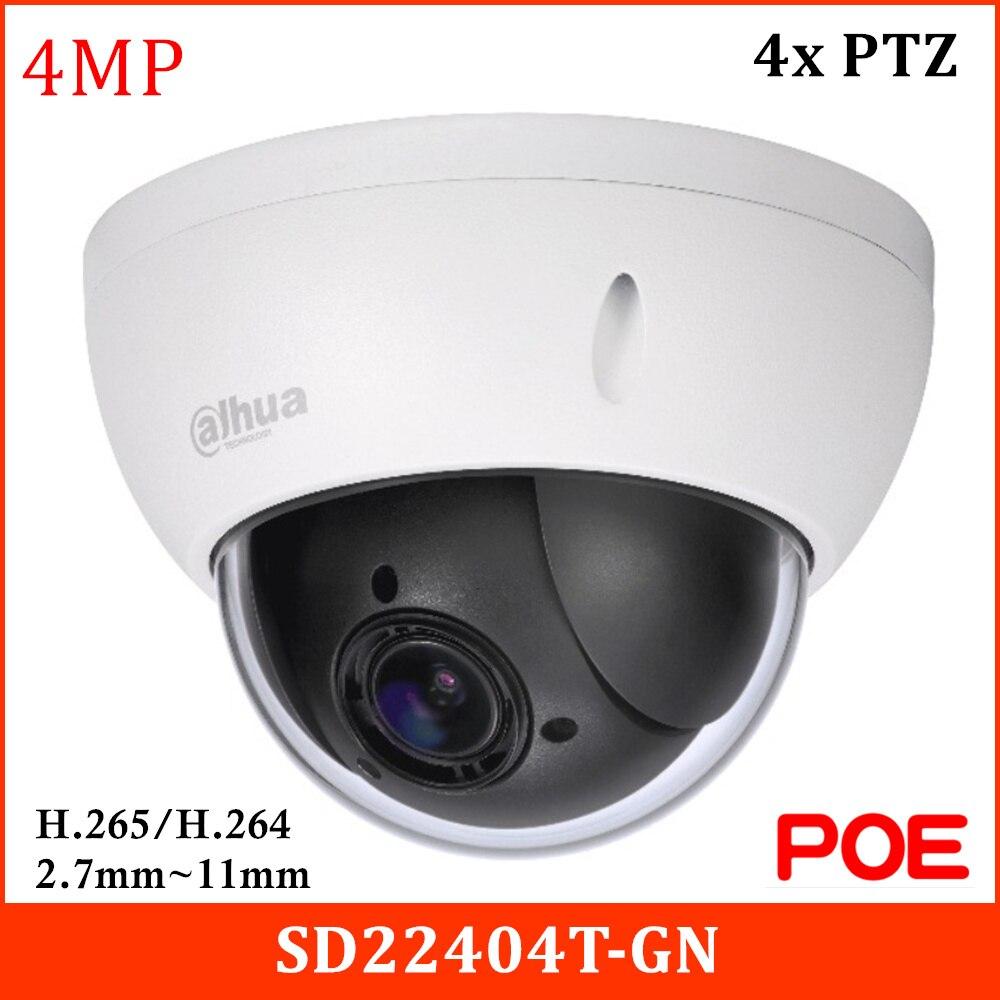 Dahua Lite серия 4MP сетевая PTZ камера SD22404T GN мощный 4x оптический зум Поддержка PoE и водонепроницаемая ip камера IP66