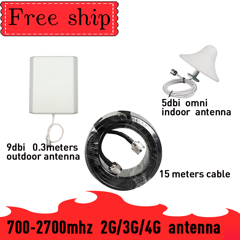 700~2700 Mhz Outdoor 9dbi Panel Antenna CDMA UMTS GSM  For Cell Phone Booster Repeater Indoor Omni Antenna With 2m Cable