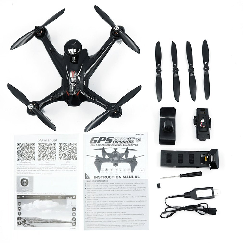 GW198 Portable RC Drone Global Drone with HD Camera Professional 5G WiFi Brushless GPS Quadrocopter Altitude Hold Helicopter