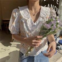 Alien Kitty Honey Girl V-neck Daisy Printed 2020 Cute Stylish Women Lace-up