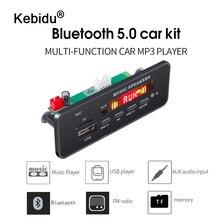 Запись автомобиля USB Bluetooth V5.0 Hands-free MP3-плеер встроенный 5-12 в MP3 декодер плата модуль дистанционное управление USB FM магнитола с AUX