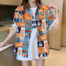 Oversize Blouse Women New 2020 Summer Tops Shirt Womens Tops and Blouses Short Sleeve Printted Plus Size Funny Tee Shirt Femme