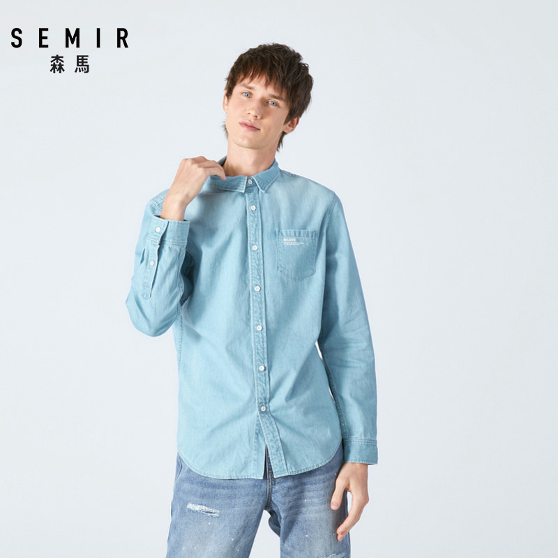 SEMIR Men 100% Cotton Regular Fit Denim Shirt Turn-down Collar Long Sleeve Shirt With Chest Pocket Taperd Waist Button At Cuff