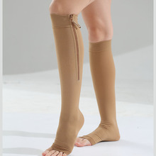 In the hot medical opening, stockings zipper protect calf compression pressure chain  stocking