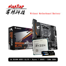 AMD Ryzen 7 R7 5800X CPU + GA B550M AORUS ELITE Motherboard + Pumeitou DDR4 8G 16G 2666MHz RAMs Suit Socket AM4 Without cooler