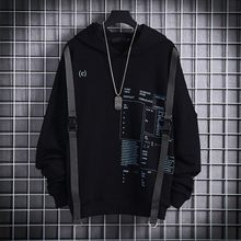 Fitas techwear hip hop com capuz outono inverno hoodies camisolas dos homens do esporte carta casual streetwear preto masculino pulôver