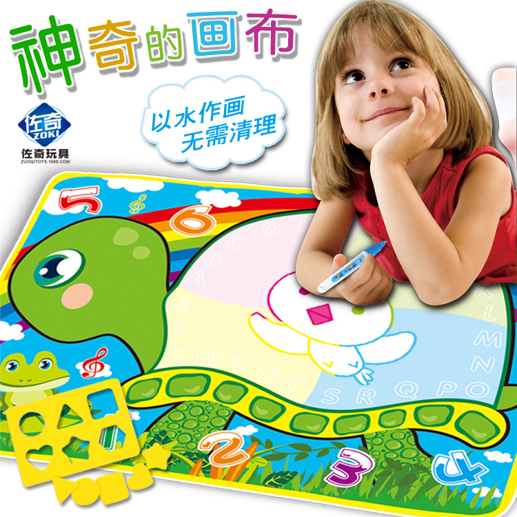 Children Large Size Magic Four Colors Water Canvas Doing Homework Blanket Graffiti Early Childhood Educational Baby Nursery Draw