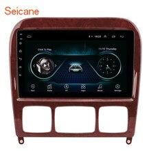 Seicane 2GB سيارة مشغل وسائط متعددة GPS 2Din ل 1998-2005 مرسيدس بنز S الدرجة W220 S280 S320 S350 S400 S430 S500 S600 S55 AMG