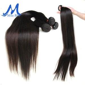 Image 2 - Missblue человеческие волосы пряди Натуральные Прямые бразильские вплетаемые волосы пряди 30 32 34, 36, 38, 40 дюймов 100% Волосы Remy наращивание 1 3 4 пряди