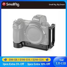 SmallRig Z5 Z6 Z7 L Platte für Nikon Z6 Z7 L Halterung Platte Stativ Quick Release Seite Platte + grundplatte Kit   2258