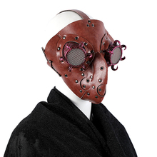 Unisex Adult Brown PU Leather Steampunk Halloween Mask Rivets Gothic Anime Cosplay Prop Vintage Carnival Masquerade Party Favors