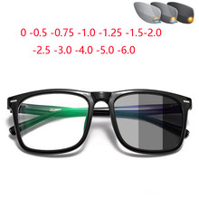 Gafas de sol fotocromáticas con marco grande y bloqueo de luz azul para miopía, gafas graduadas de gran tamaño TR90 de 0 a 0,5-0,75 a 6