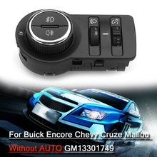 Car Fog Lamp Headlight Switch Button Without AUTO for Chevrolet Cruze J300 1.4 1